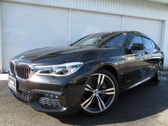 BMW740eアイパフォーマンスMスポーツ20AW黒革認定中古車