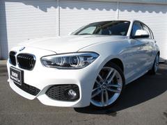 BMW118i MスポーツコンフォートPサポート禁煙認定中古車