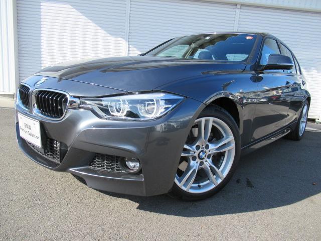 BMW 320d MスポーツDアシスト18AWデモカー認定中古車