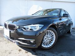 BMW320d Luxuryブラウン革Dアシスト認定中古車