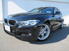 BMW320d MスポーツDアシスト18AWデモカー認定中古車
