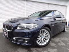 BMW528iラグジュアリーLED黒革ACC1オナ認定中古車