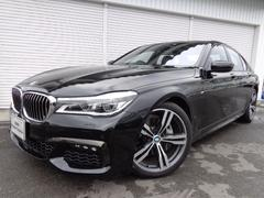 BMW740i Mスポーツ20AWモカ革リモートPKG認定中古車