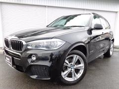 BMW X5xDrive35d MスポーツセーフティPKG黒革認定中古車