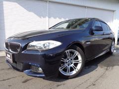 BMW523i Mスポーツ18AW直4ターボ1オナ認定中古車