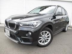 BMW X1xDrive18d コンフォートP社外DTV1オナ認定中古車