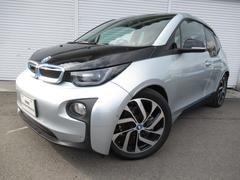 BMWアトリエRex94AhプラスP前席ヒーターLED認定中古車