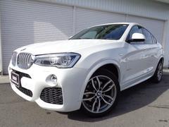 BMW X4xDrive28i MスポーツLED19AW1オナ認定中古車