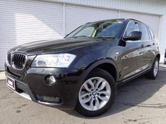 BMW X3xDrive20dハイライン黒革オートトランク禁煙認定中古車