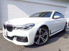 BMW740i Mスポーツ20AWリモートP黒革1オナ認定中古車