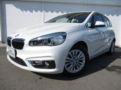 BMW218dアクティブツアラーLuxコンフォートPサポ認定中古車