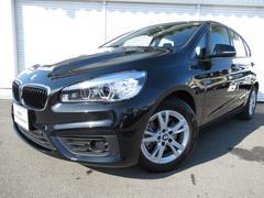 BMW218dアクティブツアラーパーキングサポPデモカー認定中古車