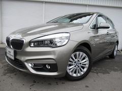 BMW218dアクティブツアラーLux黒革Pサポデモカー認定中古車