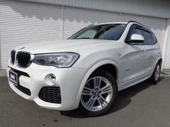 BMW X3xDrive20d MスポーツLCI禁煙1オナ認定中古車