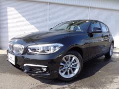 BMW118d スタイルコンフォートPアドバンスドPサポ認定中古車