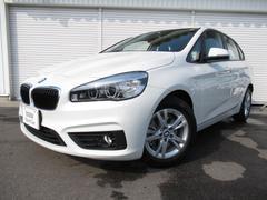BMW218dアクティブツアラープラスコンフォートPサポ認定中古車