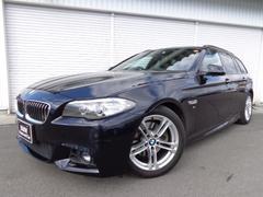 BMW523iツーリングMスポーツ黒革衝突軽減禁煙1オナ認定中古車