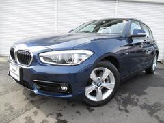 BMW118d スポーツコンフォートPサポシートヒーター認定中古車