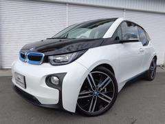 BMWアトリエレンジエクステンダー20AWプラPサポ94Ah認定車