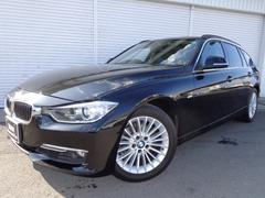 BMW320iツーリンググジュアリー17AW黒革1オナ認定中古車