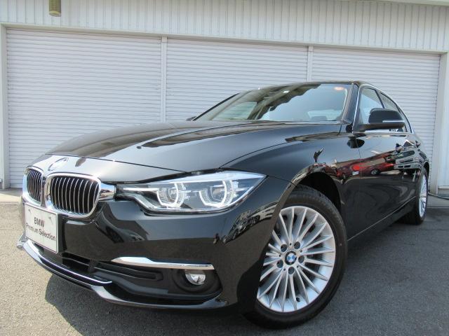 BMW 3シリーズ 320iラグジュアリー黒革レーンチェンジWデモ...