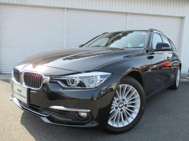 BMW 3シリーズ 330iツーリングLuxブラウン革レーンチェン...