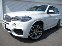 BMW X5xDrive40e Mスポーツ20AWセレクトP黒革認定車