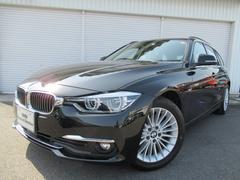 BMW320iツーリングラグジュアリーブラウン革認定中古車