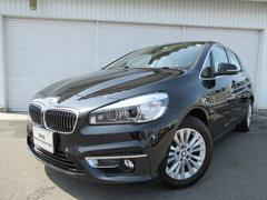 BMW218iアクティブツアラーLuxコンフォートPサポ認定中古車