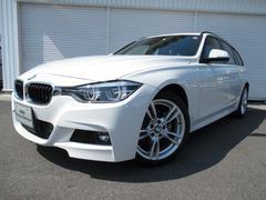 BMW320iツーリングMスポーツ18AWレーンチェンジ認定中古車