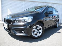 BMW218iグランツアラーPlus−PKGデモカー認定中古車