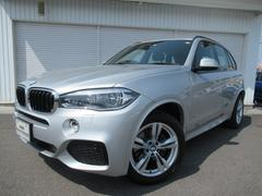 BMW X5xDrive35d Mスポーツ19AWセレクト黒革認定中古車