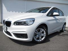 BMW218dアクティブツアラー16AWLEDデモカー認定中古車