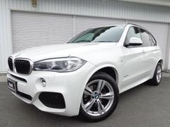 BMW X5xDrive35d Mスポーツ19AW黒革ACC認定中古車