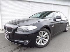 BMW523i ハイライン黒革17AW直4TB禁煙認1オナ定中古車