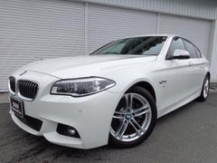 BMW523d MスポーツハイラインLED黒革ACC禁煙認定中古車
