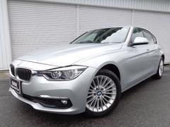 BMW320iラグジュアリー黒革ACC禁煙1オナ認定中古車