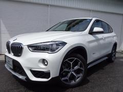 BMW X1xDrive18d Xライン社外DTV1オナ禁煙認定中古車