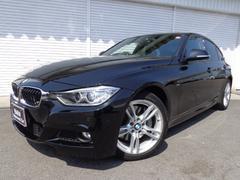 BMWアクティブハイブリッド3Mスポーツ1オナ禁煙認定中古車