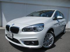 BMW218iグランツアラーLuxコンフォートセーフティ黒革ACC