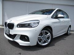 BMW218iアクティブツアラーMスポーツPサポ17AW認定中古車