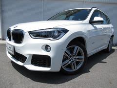 BMW X1sDrive18i MスポーツコンフォートPヒーター認定車