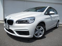 BMW218iアクティブツアラーデモカー認定中古車