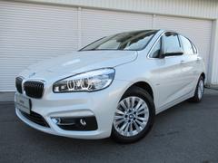BMW218iアクティブツアラーLuxコンフォートP認定中古車