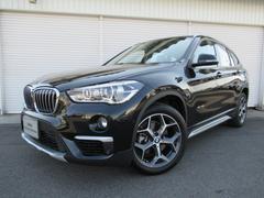 BMW X1sDrive18i Xライン コンフォートP認定中古車