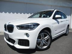 BMW X1xDrive20i MスポーツコンフォートP認定中古車
