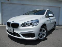 BMW218dアクティブツアラー16AWデモカー認定中古車