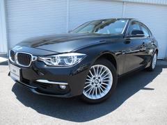 BMW318i Luxuryブラウン革17AWデモカー認定中古車