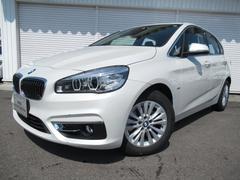 BMW218iアクティブツアラーLuxコンフォートP黒革認定中古車