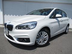 BMW218iアクティブツアラーLuxコンフォートセーフティACC